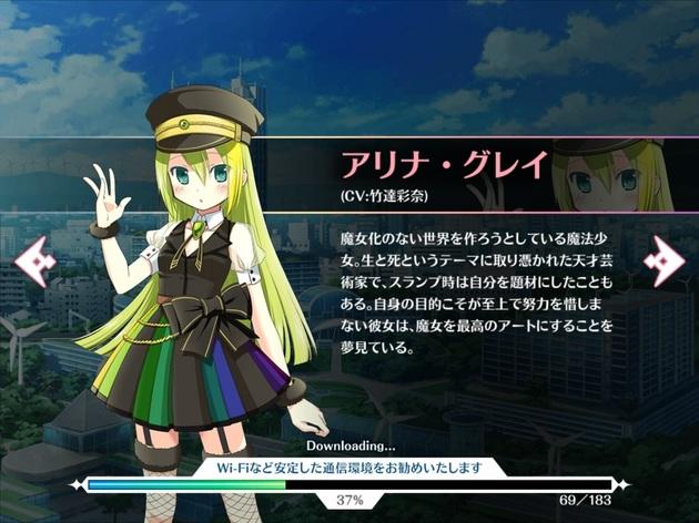 アーニマの・フィギュアブログ - コピー (1160).jpg