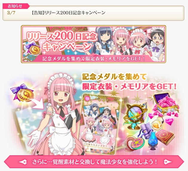 アーニマの・フィギュアブログ - コピー (1164).jpg