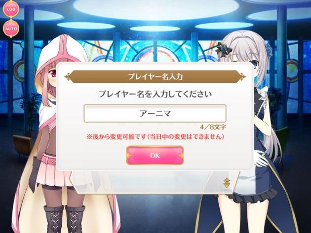 アーニマの・フィギュアブログ - コピー (181).jpg