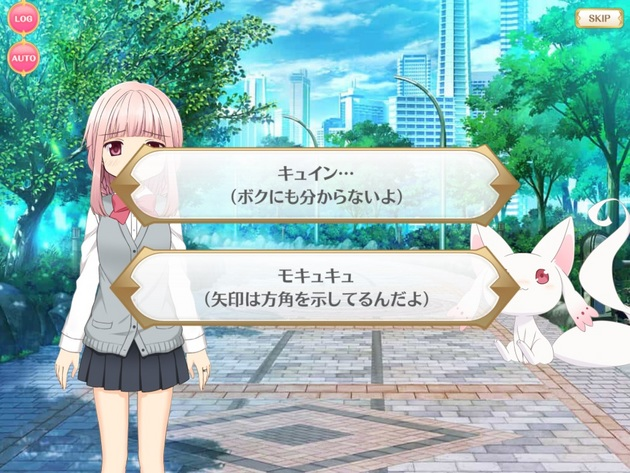 アーニマの・フィギュアブログ - コピー (183).jpg