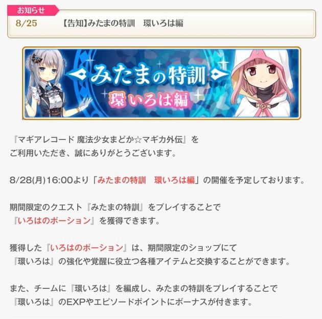 アーニマの・フィギュアブログ - コピー (198).jpg