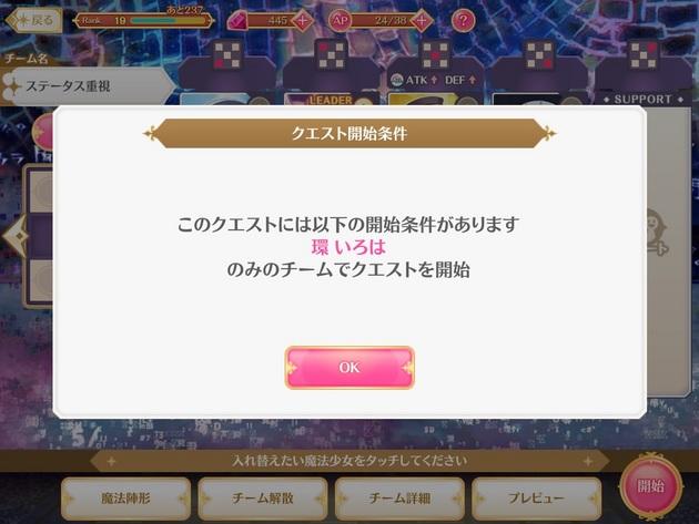 アーニマの・フィギュアブログ - コピー (202).jpg