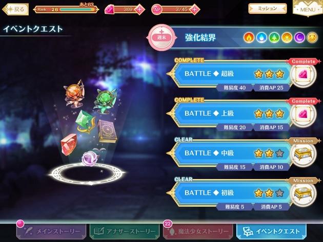 アーニマの・フィギュアブログ - コピー (216).jpg