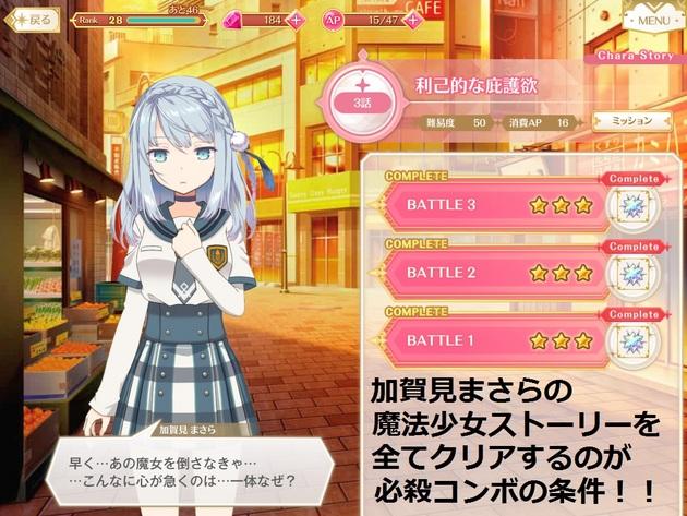 アーニマの・フィギュアブログ - コピー (230).jpg