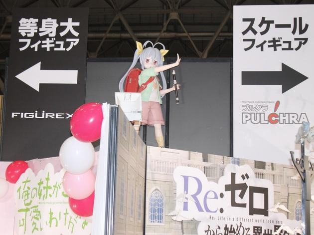 アーニマの・フィギュアブログ - コピー (28).jpg