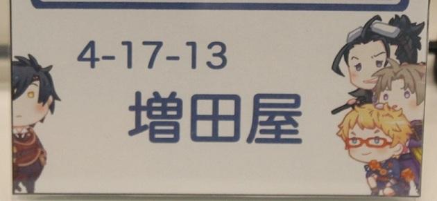 アーニマの・フィギュアブログ - コピー (55).jpg