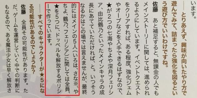 アーニマの・フィギュアブログ - コピー (550).jpg