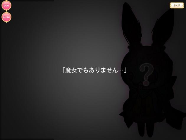 アーニマの・フィギュアブログ - コピー (694).jpg