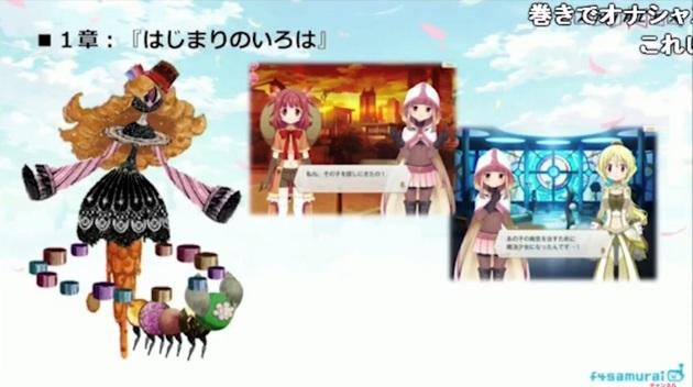 アーニマの・フィギュアブログ - コピー (881).jpg