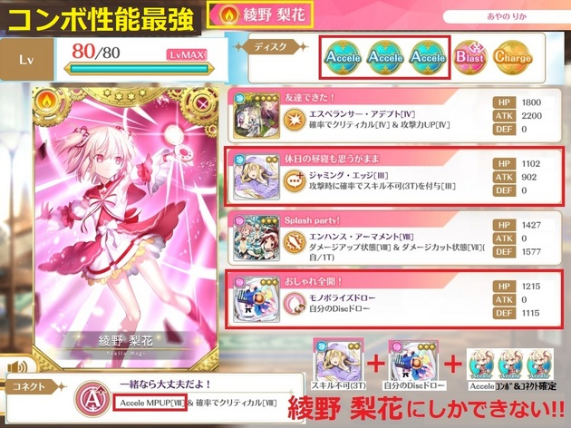 アーニマの記事作成画像2 - コピー (131).jpg