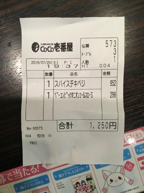 アーニマの記事作成画像2 - コピー (171).jpg
