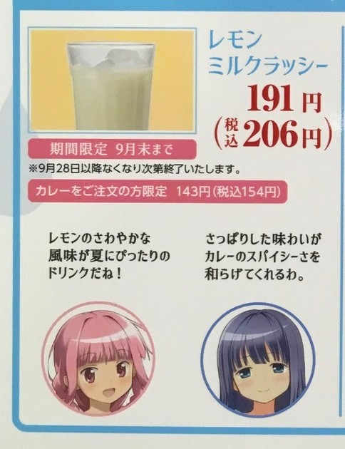 アーニマの記事作成画像2 - コピー (198).jpg