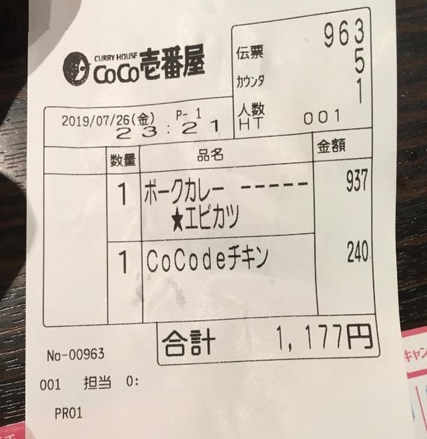 アーニマの記事作成画像2 - コピー (231).jpg