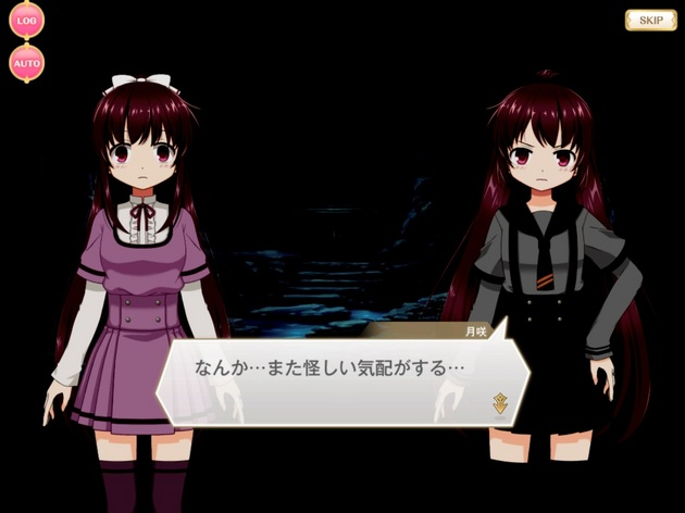 アーニマの記事作成画像2 - コピー (79).jpg