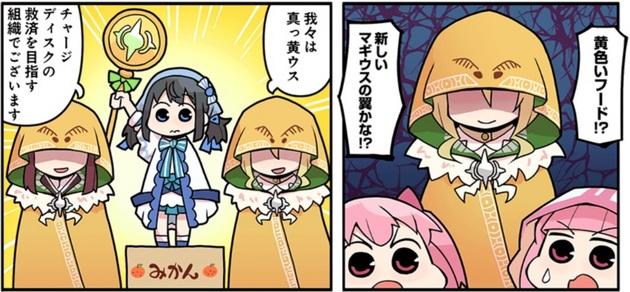 アーニマの記事作成画像1 - コピー (1000).jpg