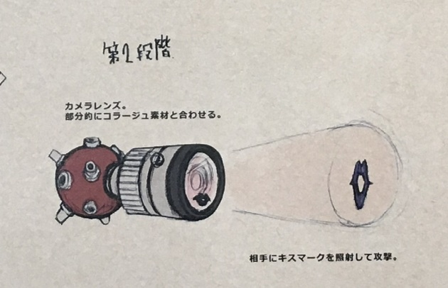 アーニマの記事作成画像1 - コピー (1349).jpg