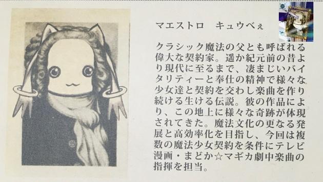 アーニマの記事作成画像1 - コピー (1362).jpg