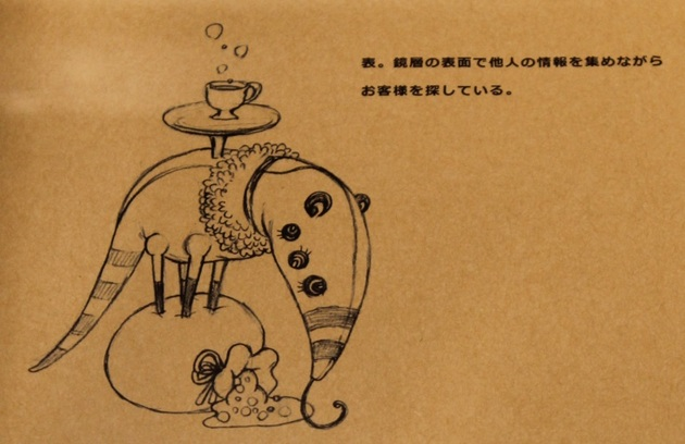 アーニマの記事作成画像1 - コピー (1389).jpg