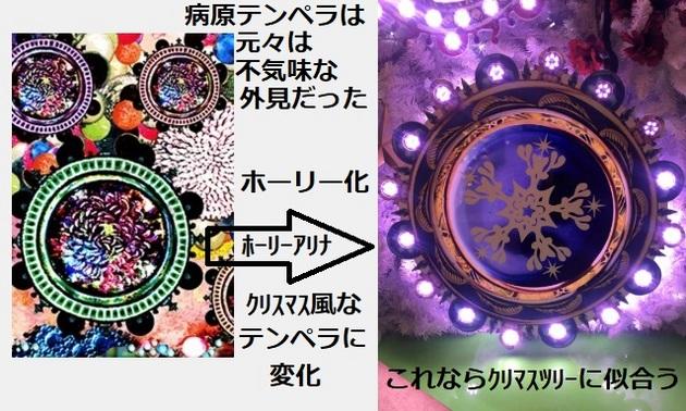 アーニマの記事作成画像1 - コピー (16).jpg
