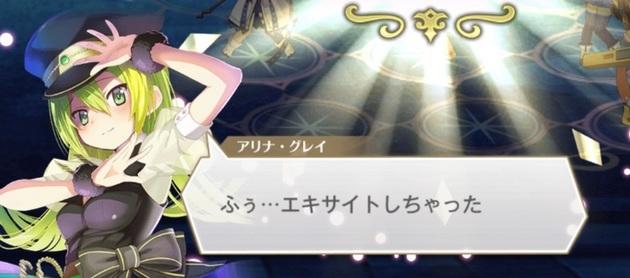アーニマの記事作成画像1 - コピー (212).jpg