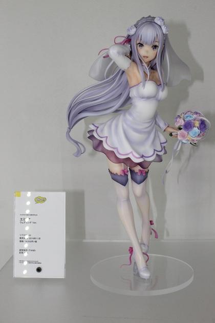 アーニマの記事作成画像1 - コピー (634).jpg