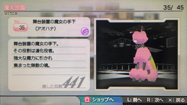 アーニマの記事作成画像1 - コピー (730).jpg