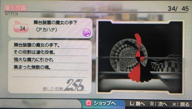 アーニマの記事作成画像1 - コピー (731).jpg