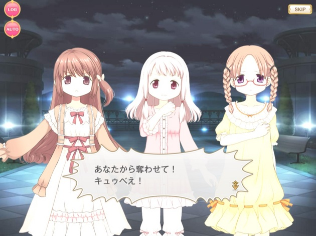 アーニマの記事作成画像1 - コピー (789).jpg