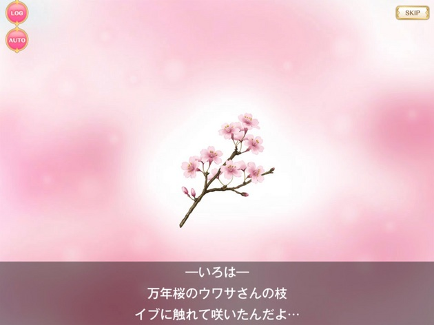 アーニマの記事作成画像1 - コピー (804).jpg