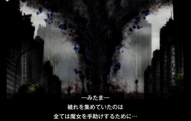 アーニマの記事作成画像1 - コピー (819).jpg