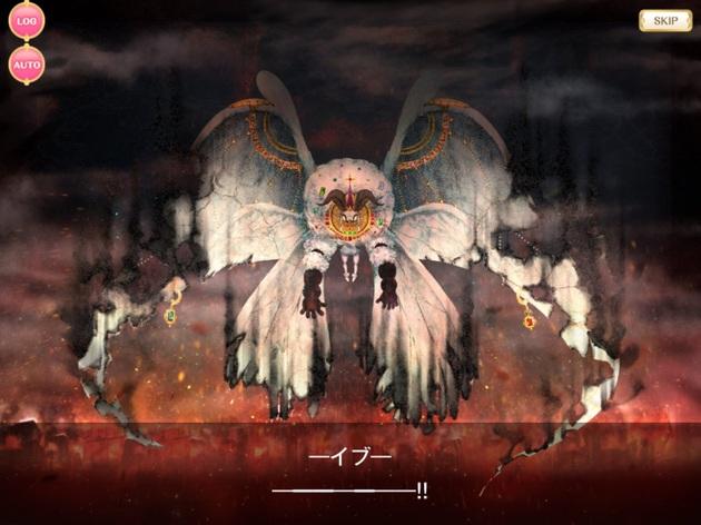 アーニマの記事作成画像1 - コピー (933).jpg