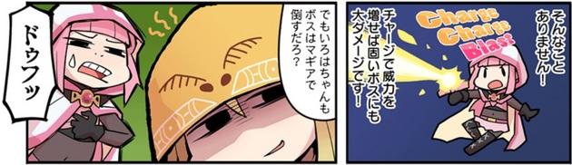 アーニマの記事作成画像1 - コピー (998).jpg