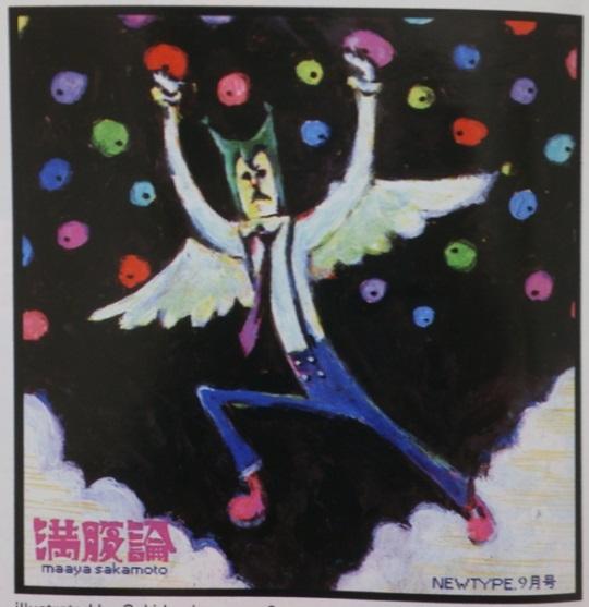 アーニマブログ - コピー (104).JPG