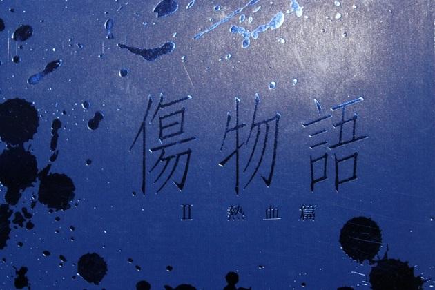 アーニマ・フィギュアブログ - コピー (228).jpg