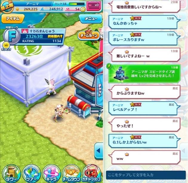 アーニマ・フィギュアブログ - コピー (327).jpg