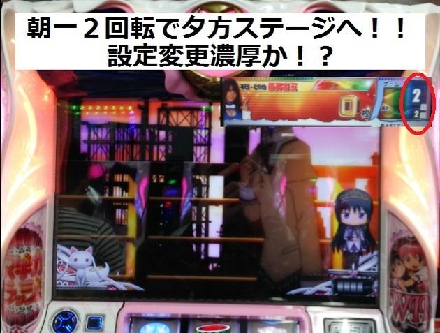 アーニマ・フィギュアブログ - コピー (335).jpg