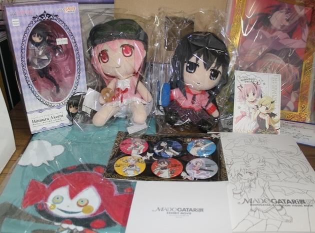 アーニマ・フィギュアブログ - コピー (388).jpg