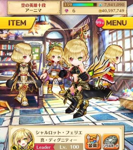 アーニマ・フィギュアブログ - コピー (39).jpg