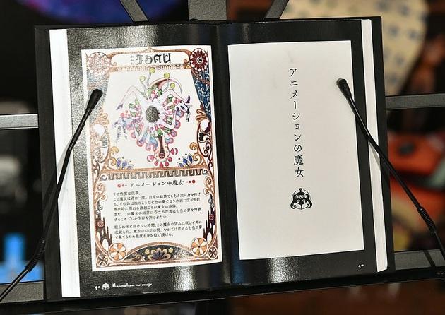 アーニマ・フィギュアブログ - コピー (393).jpg
