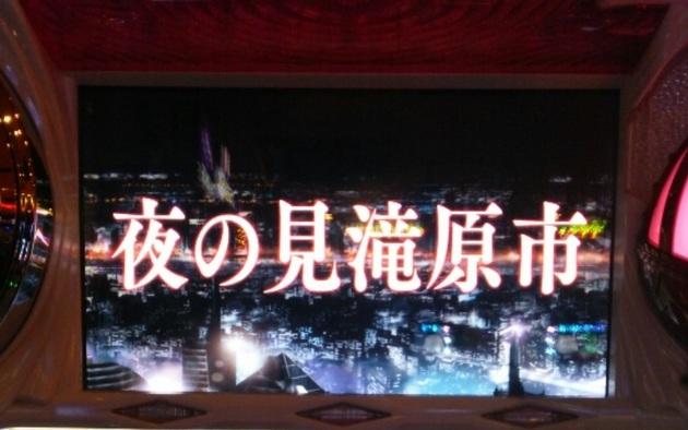 アーニマ・フィギュアブログ - コピー (517).jpg