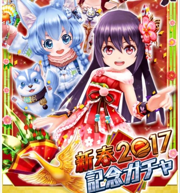 アーニマ・フィギュアブログ - コピー (529).jpg