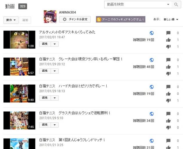 アーニマ・フィギュアブログ - コピー (570).jpg