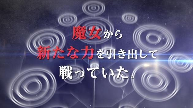 アーニマ・フィギュアブログ - コピー (577).jpg