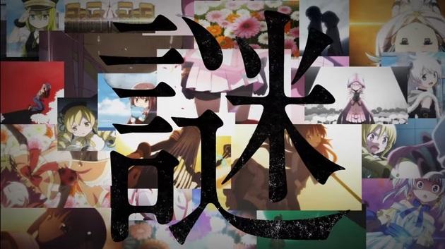 アーニマ・フィギュアブログ - コピー (578).jpg