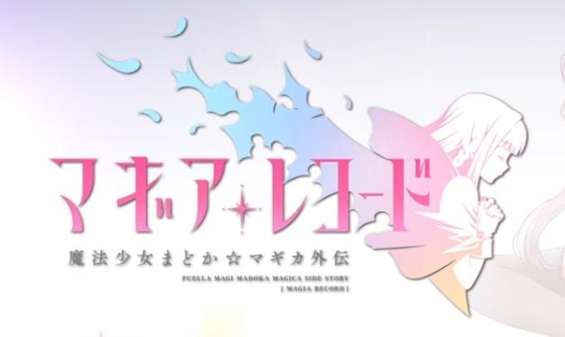 アーニマ・フィギュアブログ - コピー (582).jpg