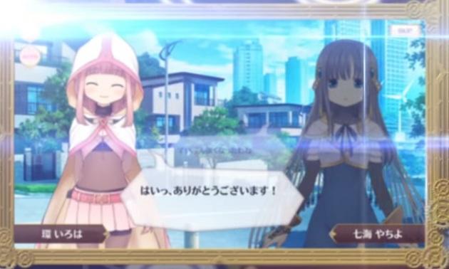 アーニマ・フィギュアブログ - コピー (583).jpg