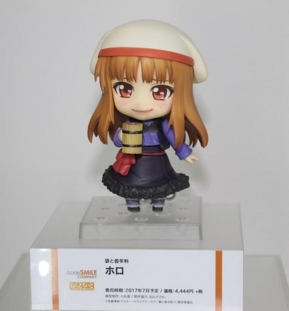 アーニマ・フィギュアブログ - コピー (639).jpg
