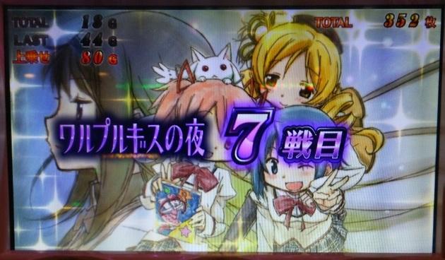アーニマ・フィギュアブログ - コピー (698).jpg