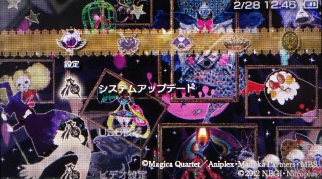 フィギュアキングダム - コピー (1037).jpg