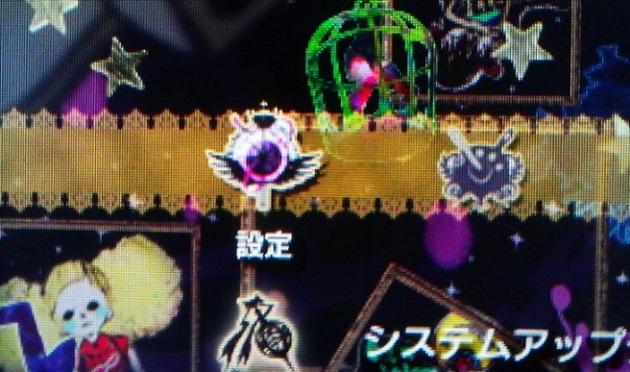 フィギュアキングダム - コピー (1039).jpg